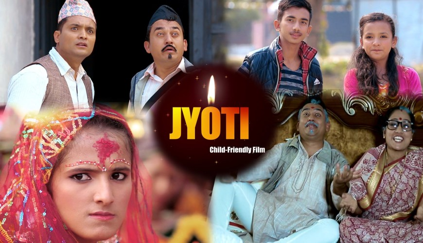 jyoti-child-friendly-movie
