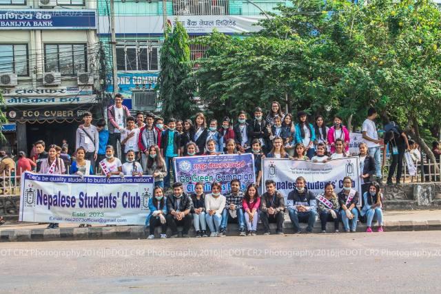nepalese-students-club-fiber-dustbin-3