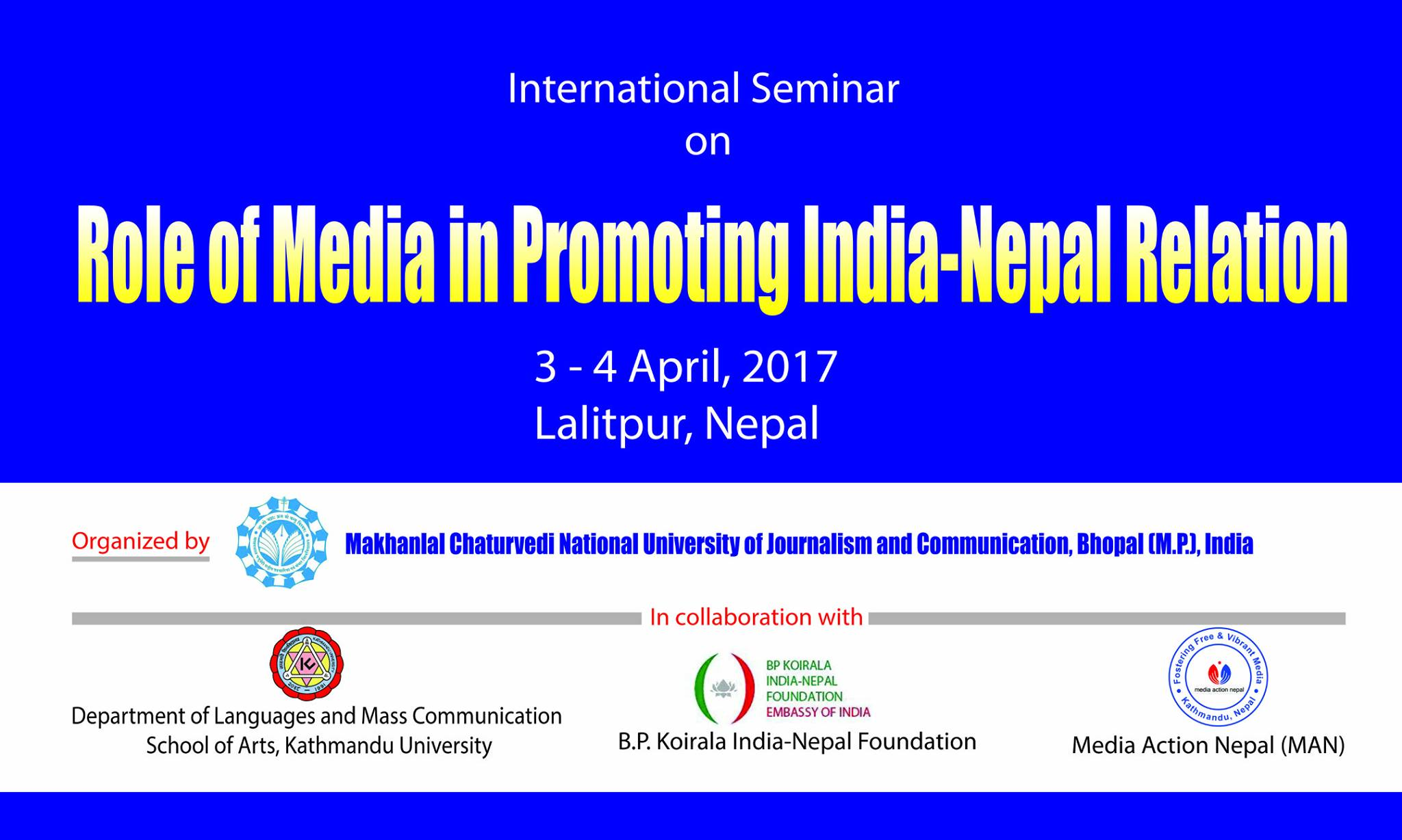 role of mass media in india