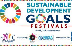 SDG Fest -Glocal Khabar