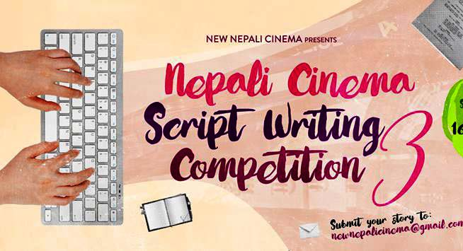 New nepali cinema to organize script writing competition glocal khabar new nepali cinema to organize script writing competition altavistaventures Image collections