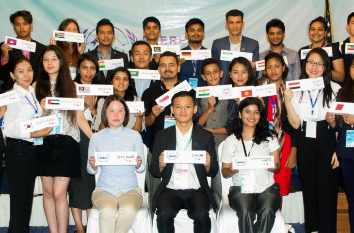 Everest International Model United Nations - Glocal Khabar