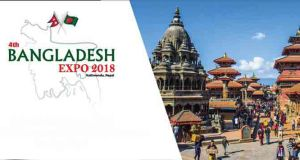 Fourth Bangladesh Expo 2018- Glocal Khabar