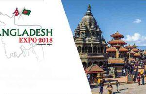 Fourth Bangladesh Expo 2018- Glocal Khabar