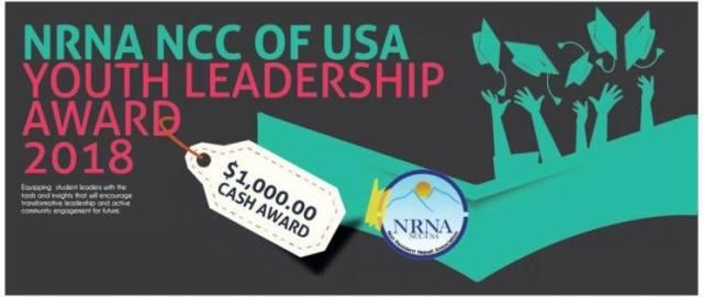 Youth Leadership Scholarship Award 2018- Glocal Khabar