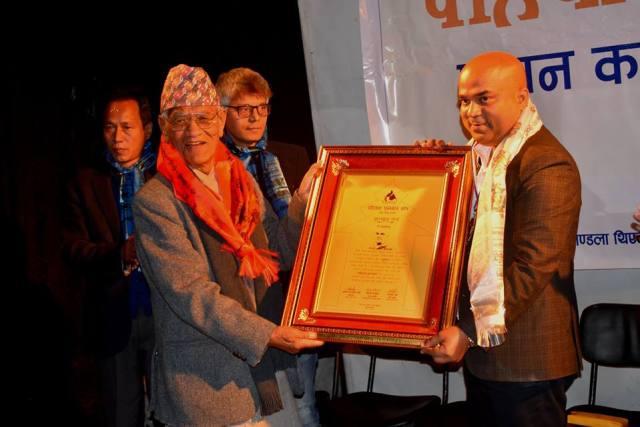 Pahichan Puraskar 2074- Glocal Khabar