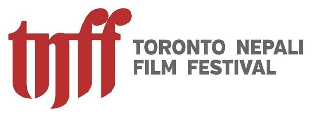 Toronto Nepali Film Festival- Glocal Khabar