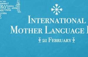 International Mother Language Day 2018-Glocal Khabar