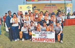 PM Cup Women's National Cricket Tournament- Glocal Khabar
