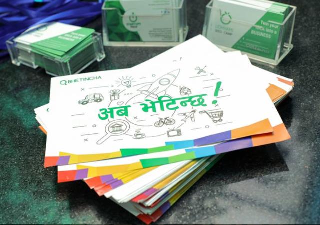 Bhetincha6- Glocal Khabar