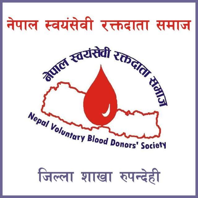Nepal Voluntary Blood Donors Society- Glocal Khabar