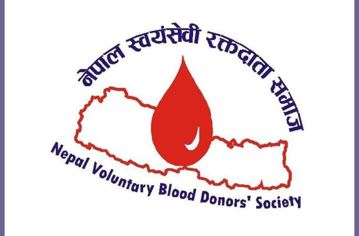 Nepal Voluntary Blood Donors Society- Glocal Khabar