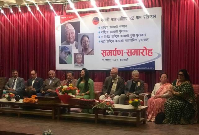 Nepali Kalasahitya Dot Com Pratishthan1- Glocal Khabar