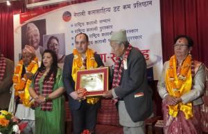 Nepali Kalasahitya Dot Com Pratishthan- Glocal Khabar