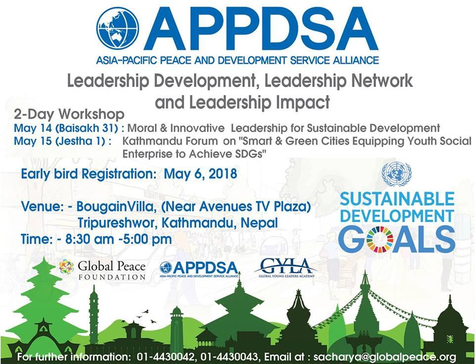 Registration for Leadership Workshop & Kathmandu Forum on Smart