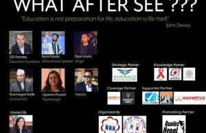 'What after SEE?' to be organized for SEE appeared students