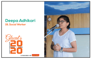 Deepa Adhikari: An aspiring activist