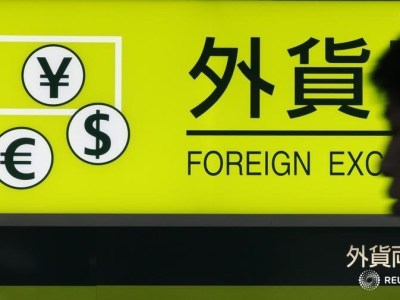 فوركس- الدولار يتراجع قبيل اجتماع البنك الفدرالي بواسطة Investing.com