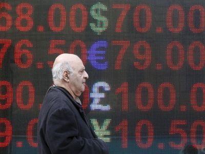 فوركس- اليورو يرتفع مقابل العملات الاخرى بواسطة Investing.com