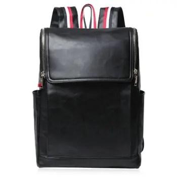 PU Leather Design Backpack For Men