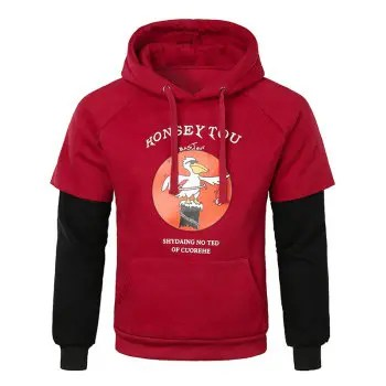 Letter Duck False Two Pieces Drawstring Hoodie
