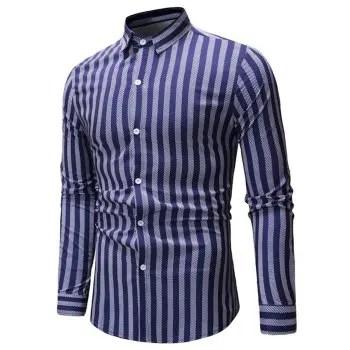 Contrast Vertical Striped Long Sleeve Shirt
