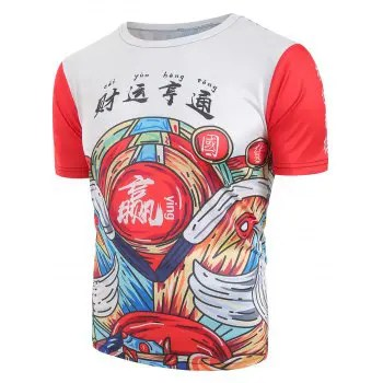 God of Wealth Print Short Sleeve Graphic T shirt