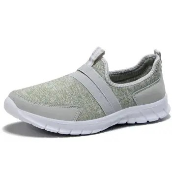 Men Comfortable Light Outdoor Casual Sports Shoes
