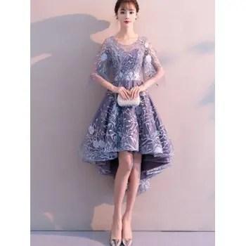 Female Elegant Slim Fashion Dress
