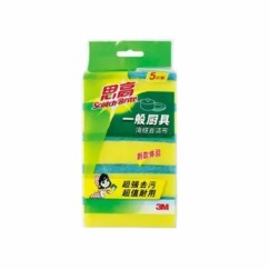 Kitchen Supplies Online Stoves Gas 2018 3m Cleaning Sponge Cloth For General Utensils 5 Per Pack Green