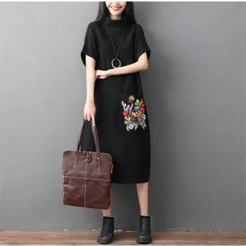 A High Necked Knit Embroidered Dress