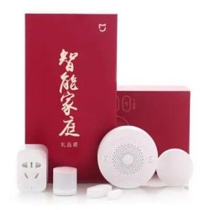 Xiaomi 5 in 1 Smart Home Security Set