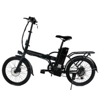 Samebike JG - 20 Smart Folding Bike Electric Moped Bicycle