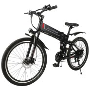 Samebike LO26 Smart Folding Electric Moped Bicycle