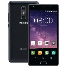 PHILIPS X598 4G Phablet International Version