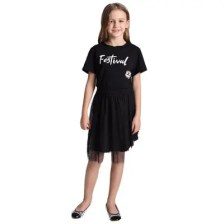 Two-Piece Set of Girl'S Pure Cotton T-Shirt and Gauze Skirt