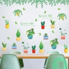 Fresh Green Leafy Potted Plants Removable PVC Window Film Wall Sticker