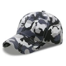 Camouflage Baseball Cap Sports Cap + Adjustable for 56-60CM
