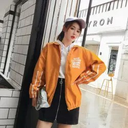 Harajuku Bf Loose Large Movement School Uniform Coat -