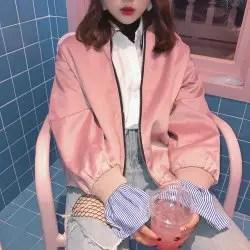 Live Photo ~ Version Loose Bf Wind Baseball Suit Short Coat Female Harajuku Student Jacket -