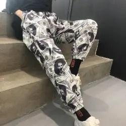 Harajuku Prints Men Casual Pants Nine Pairs Of Sports -