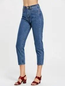 Zaful High Waist Capri Straight Jeans - Blue S $26.04