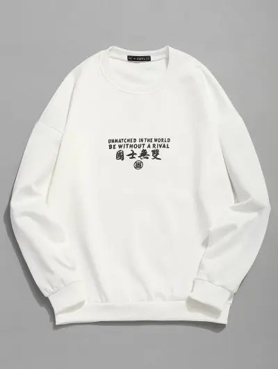 Traditional Chinese Letter Print Casual Sweatshirt