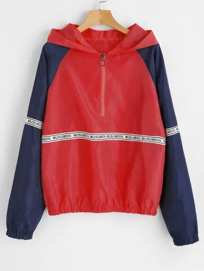 Letter Patched Hoodie