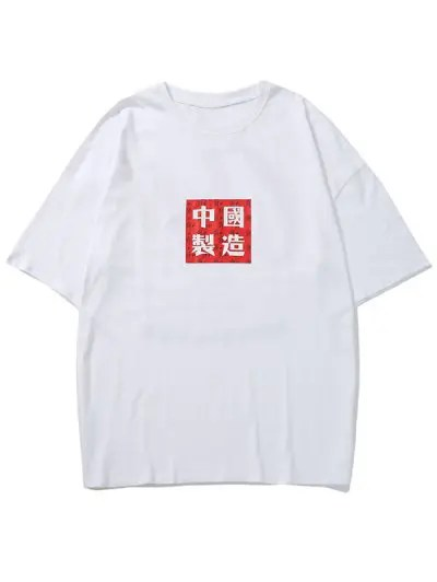 Chinese Characters Print Graphic Tee
