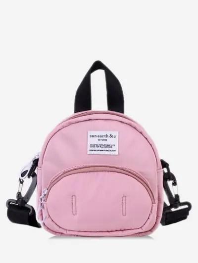 Pig Nose Design Small Nylon Bag
