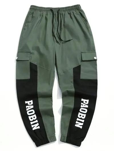 Splicing Jogger Pants