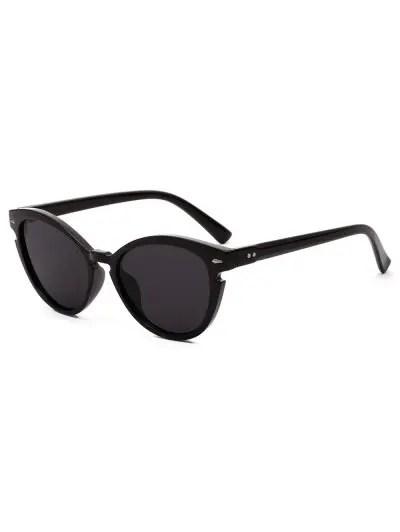 Catty Eye Round Sunglasses