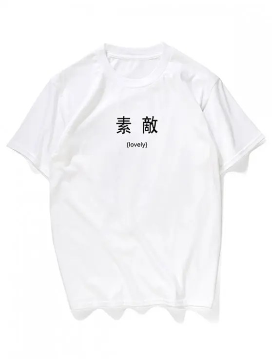 [15% OFF] 2020 Lovely Chinese Letter Print Short Sleeves T
