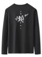 Chinese Letter Graphic Print Long Sleeve T-shirt